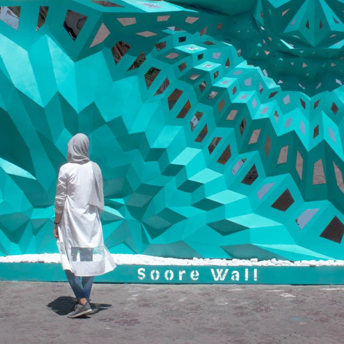 Soorewall | دیوار یادمانی سوره وال