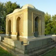 Arthur Upham Pope and Phyllis Ackerman Tomb in Isfahan by Mohsen Froughi  1