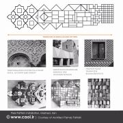 Pixel Pattern Installation Mashad Iranian Architecture Workshops  10