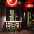 Daarbast Cafe in Shiraz by Ashari Architects  4