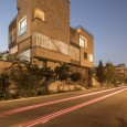 Square House in Isfahan Iran by Ameneh Bakhtiar Modern House Design  5