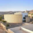 Snail Shell Retreat in Iran Small Modern House  4