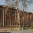 National Museum of Iran 1937  000005