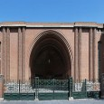 National Museum of Iran 1937  003