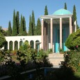 Saadi Mausoleum in Shiraz Iran by Mohsen Froughi  01
