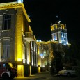 Tabriz Municipality Palace  night   2