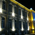 Tabriz Municipality Palace  night   3