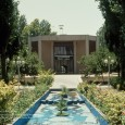 Iran Center for Management Studies by nader ardalan  1
