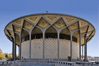 Tehran City Theater